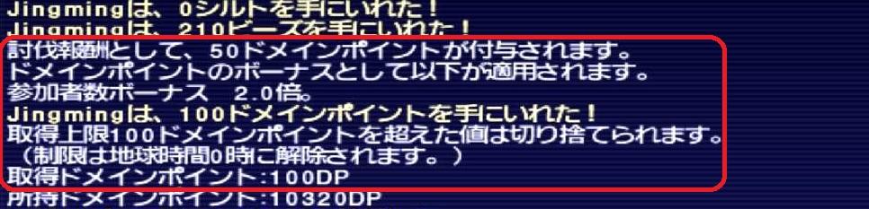 f:id:kagurazaka-c:20200523233220j:plain
