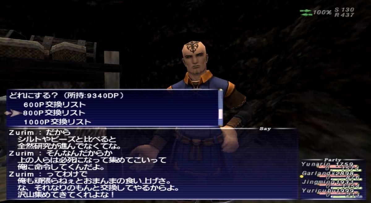 f:id:kagurazaka-c:20200527115317j:plain