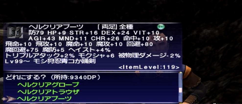 f:id:kagurazaka-c:20200527115332j:plain