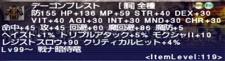 f:id:kagurazaka-c:20200527115430j:plain
