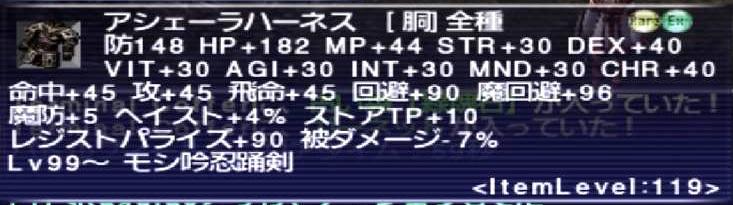 f:id:kagurazaka-c:20200527115432j:plain