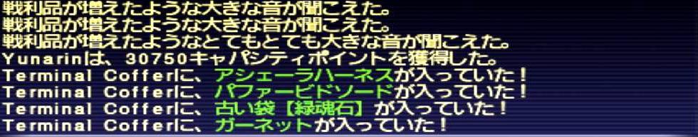 f:id:kagurazaka-c:20200527115435j:plain