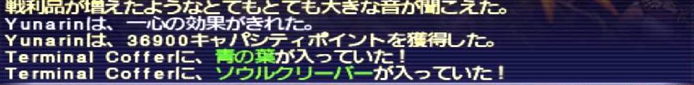 f:id:kagurazaka-c:20200527115438j:plain
