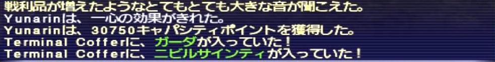 f:id:kagurazaka-c:20200527115456j:plain