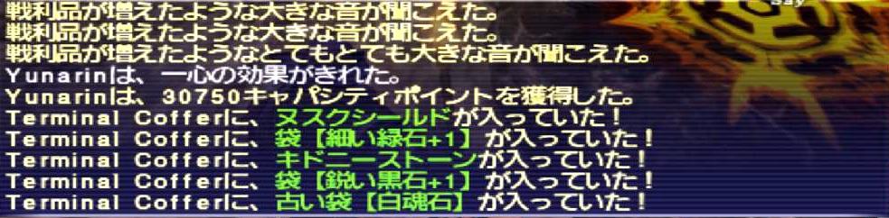 f:id:kagurazaka-c:20200527115459j:plain