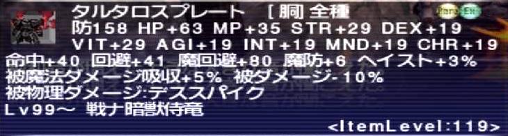f:id:kagurazaka-c:20200527115502j:plain