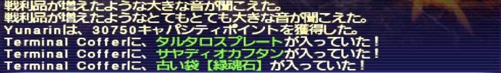 f:id:kagurazaka-c:20200527115504j:plain