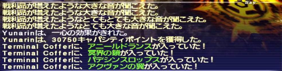 f:id:kagurazaka-c:20200527115507j:plain