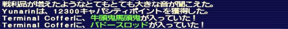 f:id:kagurazaka-c:20200527115513j:plain