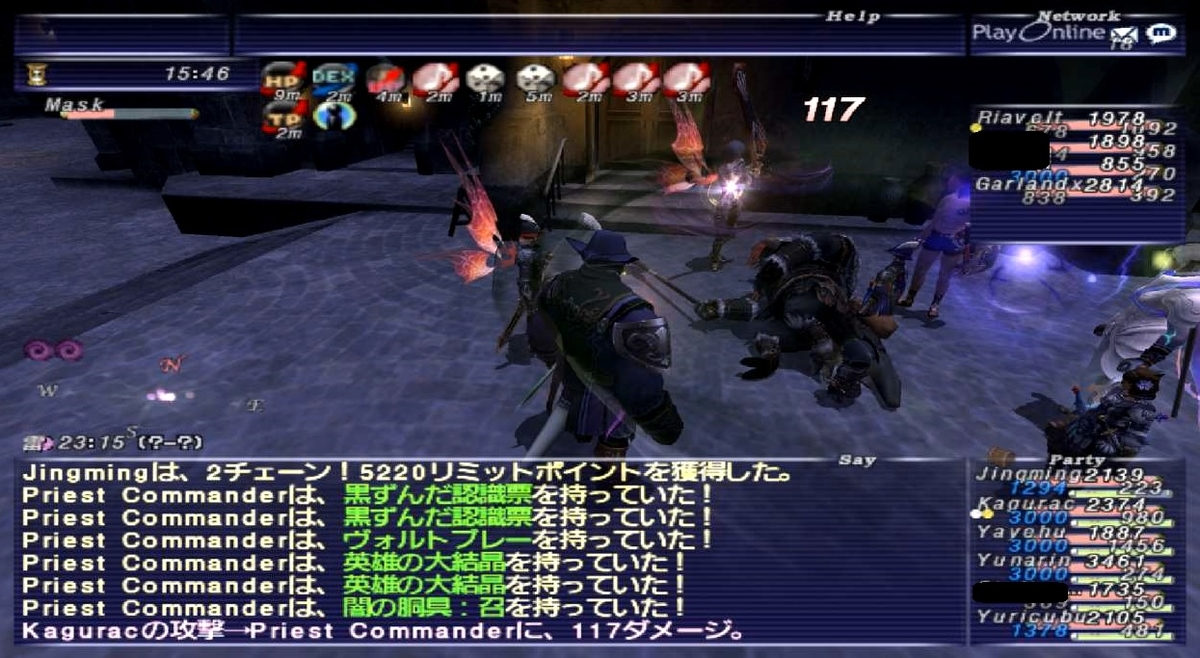 f:id:kagurazaka-c:20200530024121j:plain