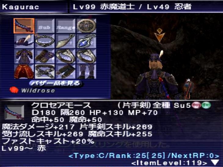 f:id:kagurazaka-c:20200602031350j:plain