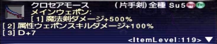 f:id:kagurazaka-c:20200602031353j:plain