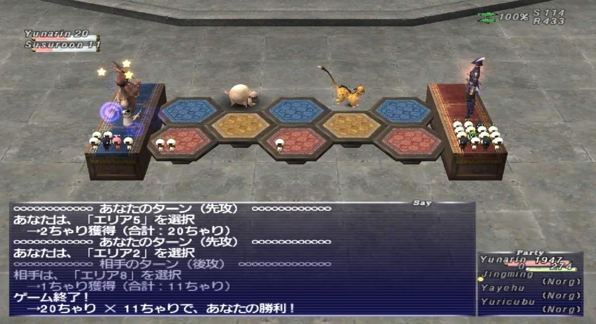 f:id:kagurazaka-c:20200612033304j:plain