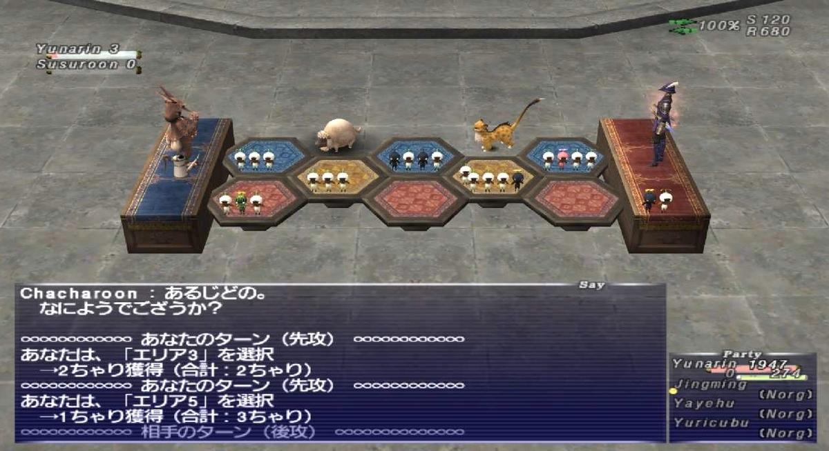 f:id:kagurazaka-c:20200612033307j:plain