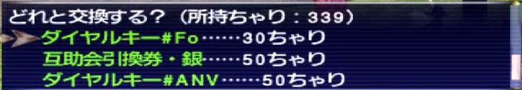 f:id:kagurazaka-c:20200612033311j:plain