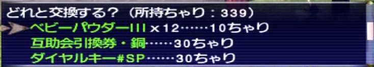 f:id:kagurazaka-c:20200612033314j:plain