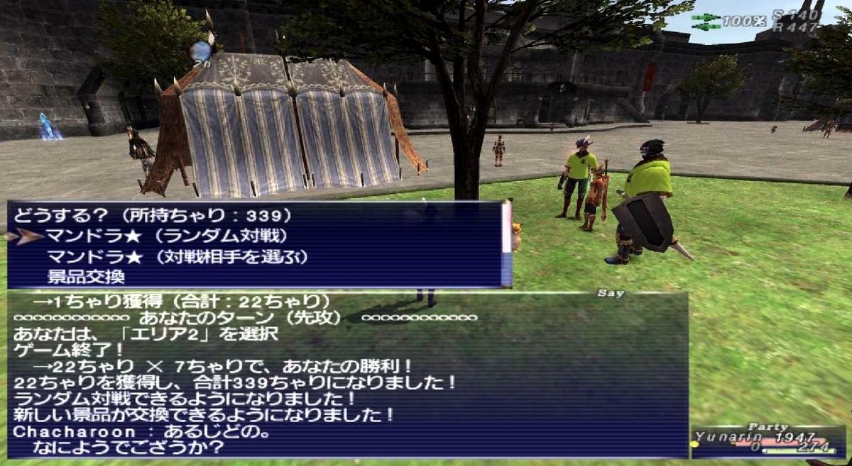 f:id:kagurazaka-c:20200612033319j:plain