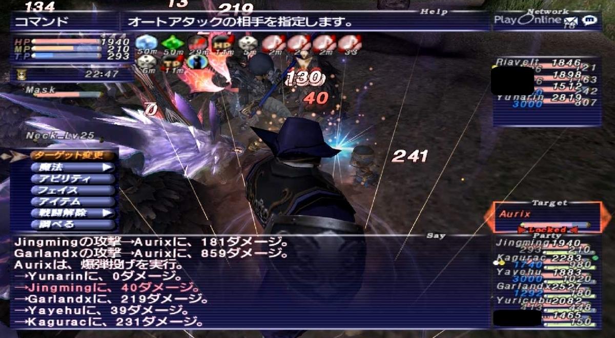 f:id:kagurazaka-c:20200613031405j:plain