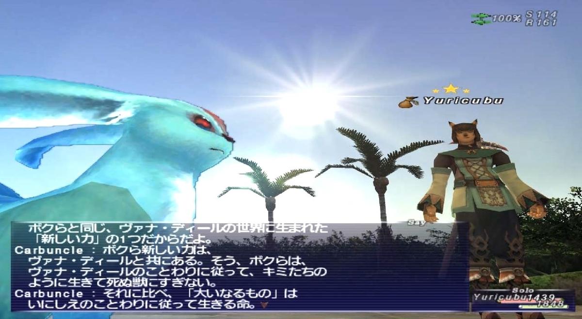 f:id:kagurazaka-c:20200614041644j:plain