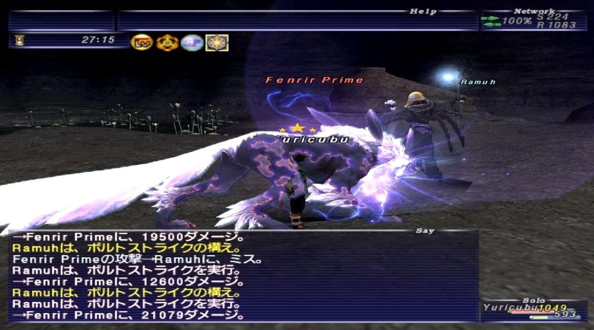 f:id:kagurazaka-c:20200614041647j:plain