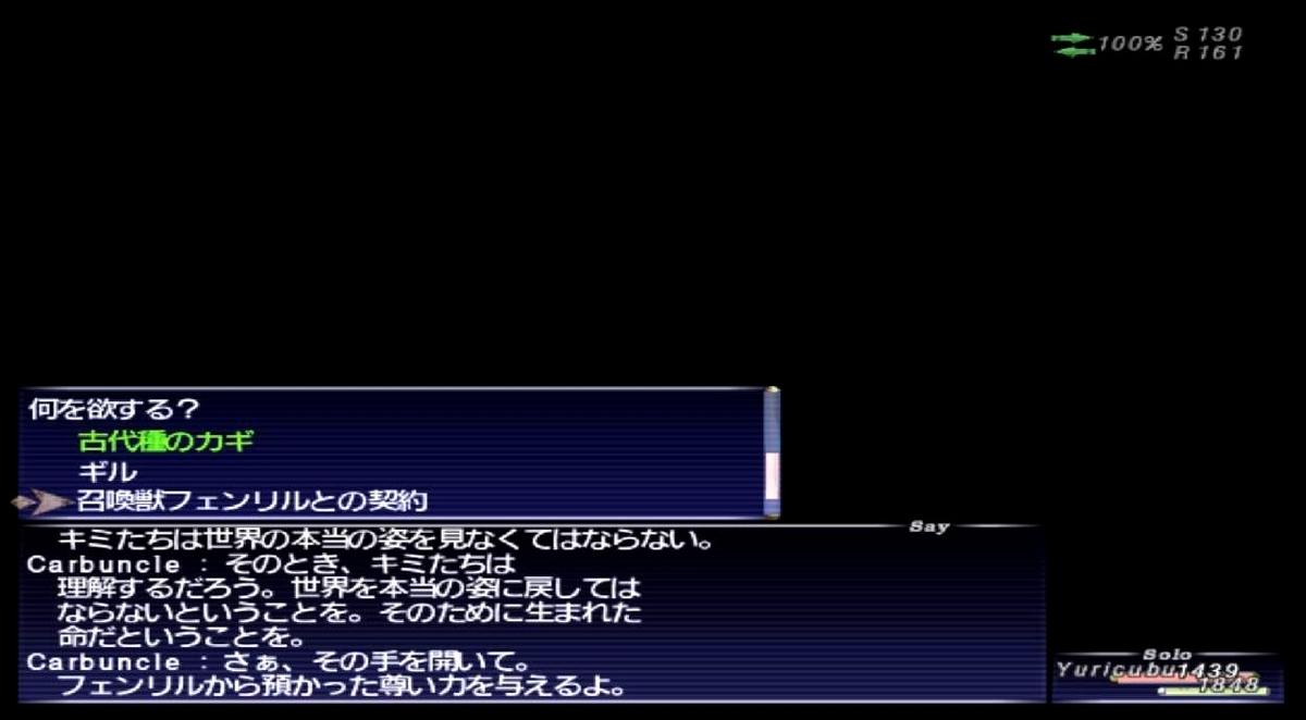 f:id:kagurazaka-c:20200614041653j:plain