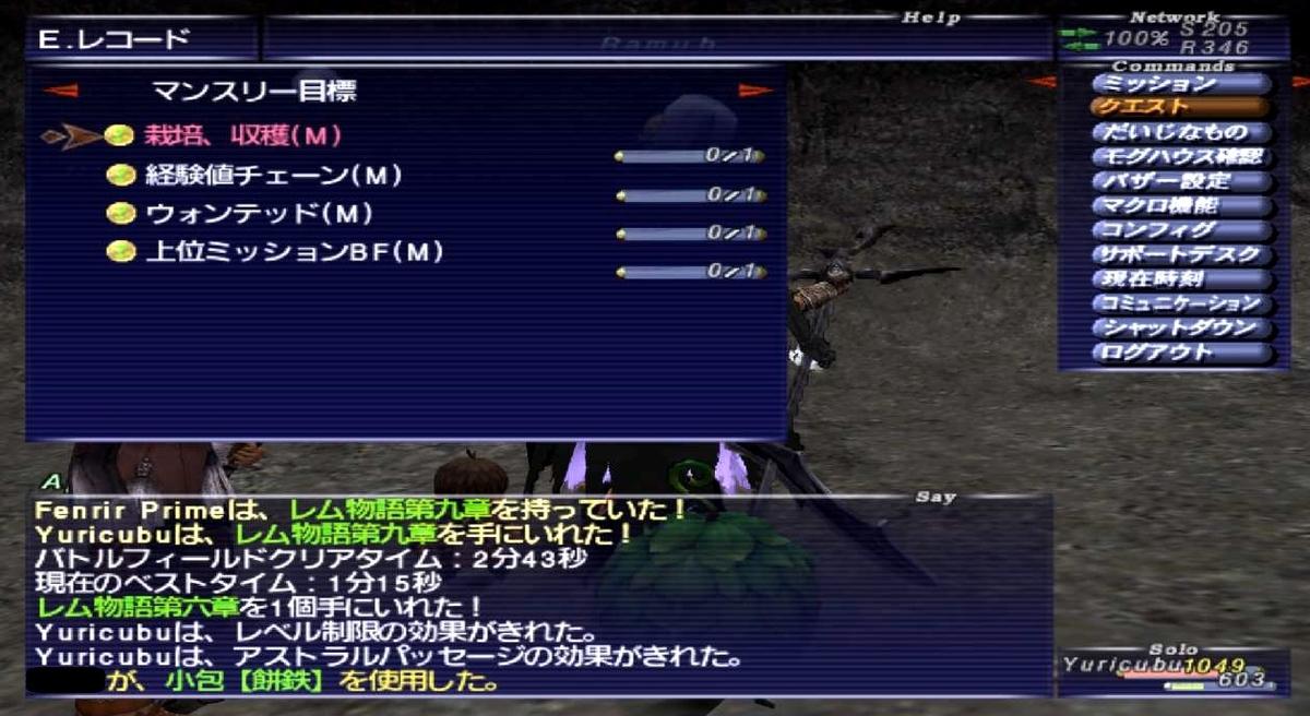 f:id:kagurazaka-c:20200614041714j:plain