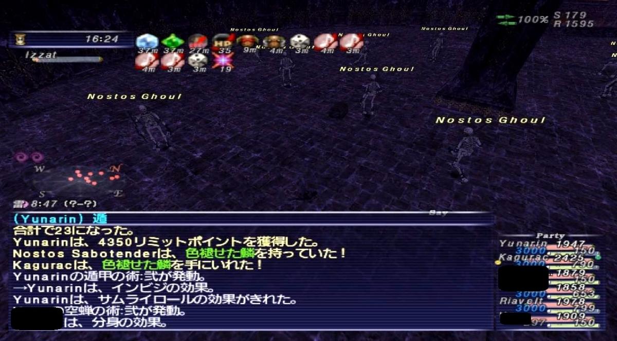 f:id:kagurazaka-c:20200616024431j:plain