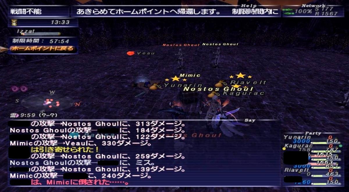 f:id:kagurazaka-c:20200616024442j:plain