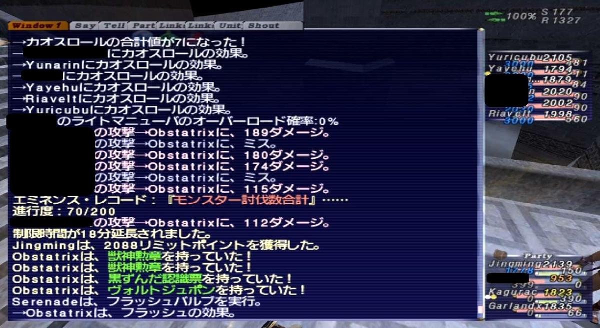 f:id:kagurazaka-c:20200617041750j:plain