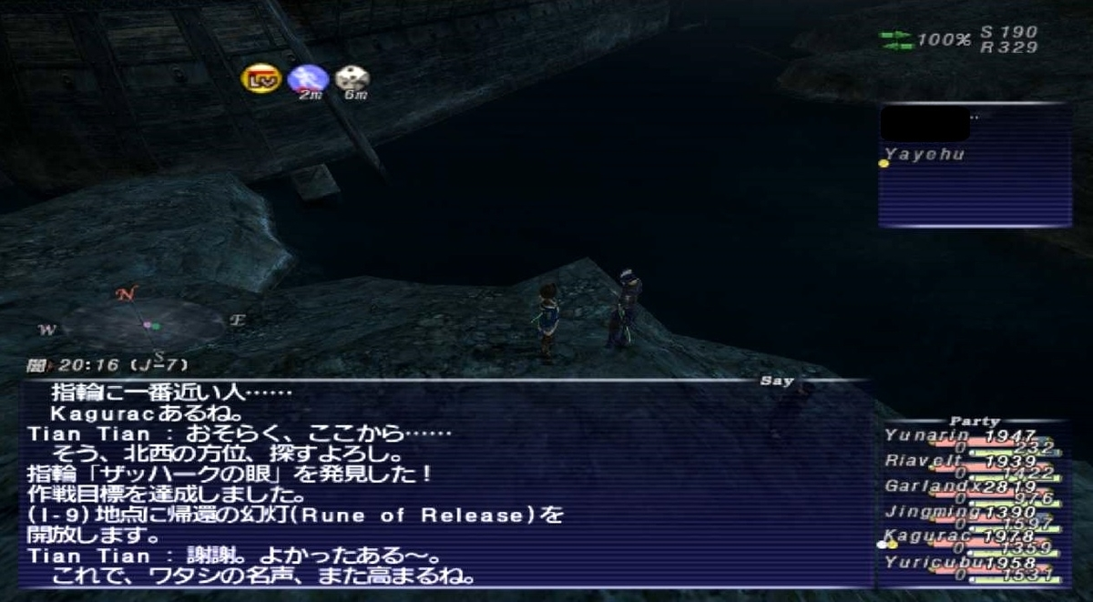 f:id:kagurazaka-c:20200624215236j:plain
