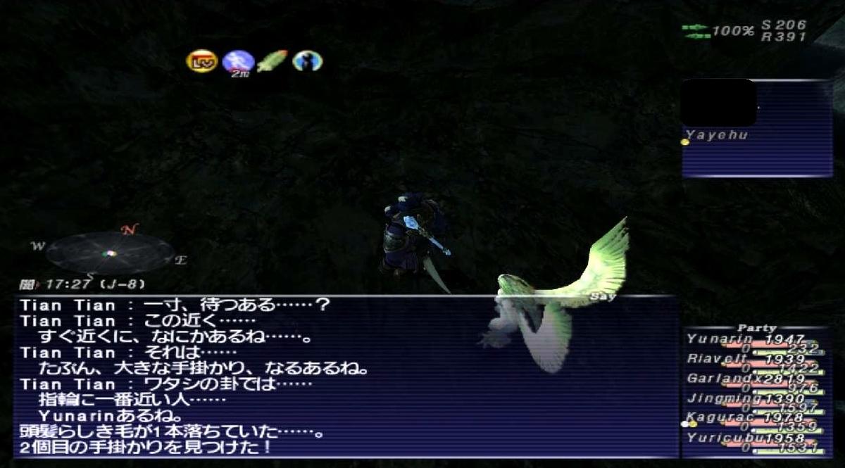 f:id:kagurazaka-c:20200624215241j:plain