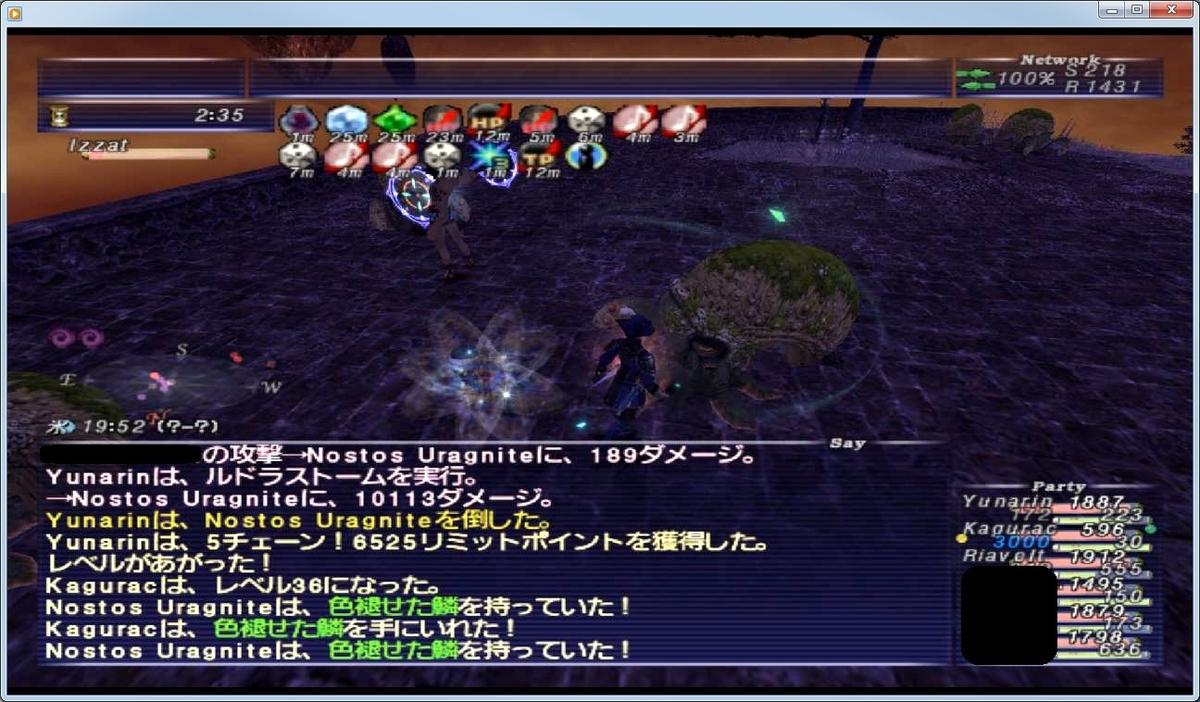 f:id:kagurazaka-c:20200624215339j:plain