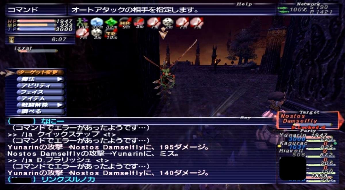 f:id:kagurazaka-c:20200629224627j:plain