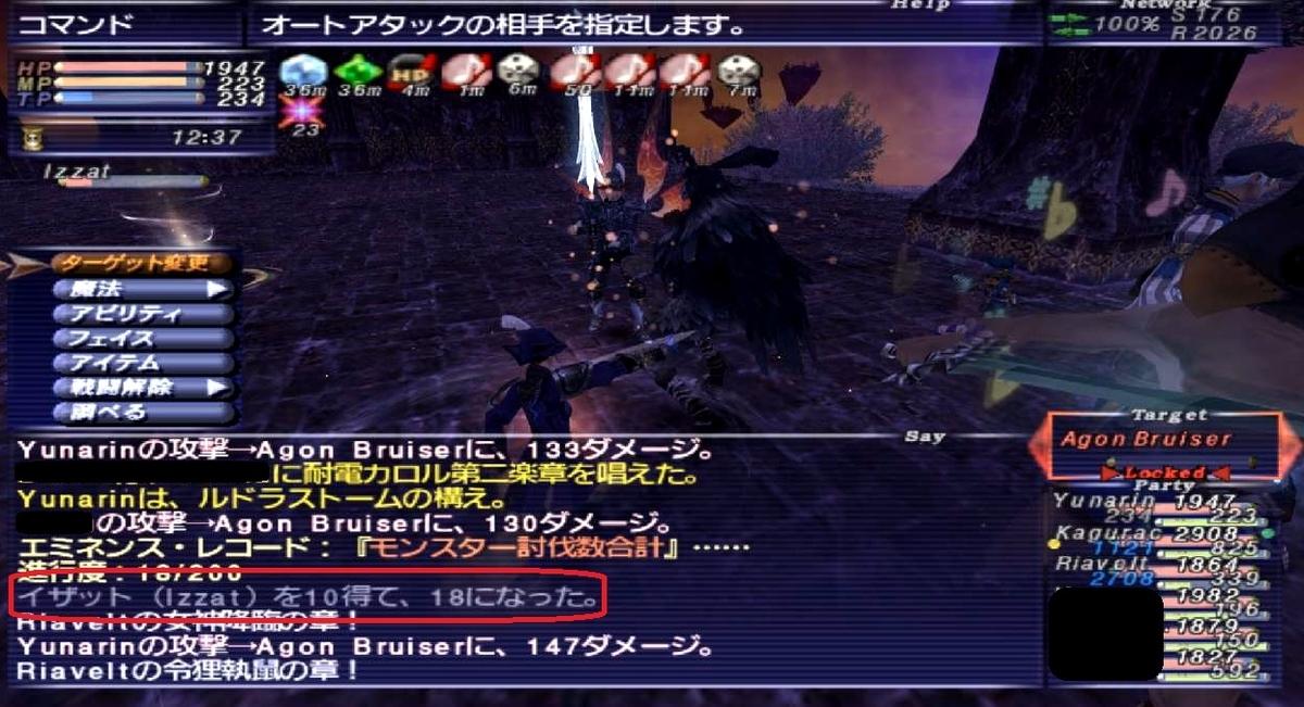 f:id:kagurazaka-c:20200629224630j:plain