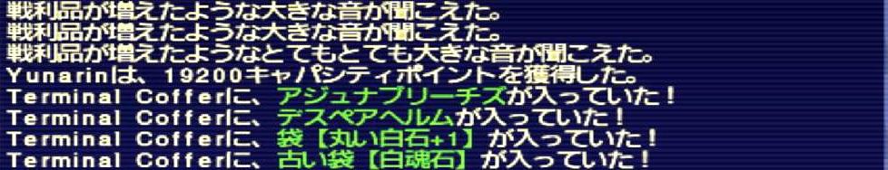 f:id:kagurazaka-c:20200703144245j:plain