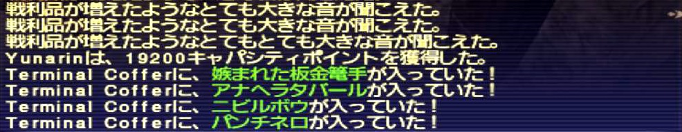 f:id:kagurazaka-c:20200703144251j:plain
