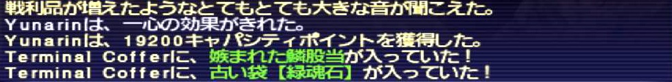 f:id:kagurazaka-c:20200703144254j:plain