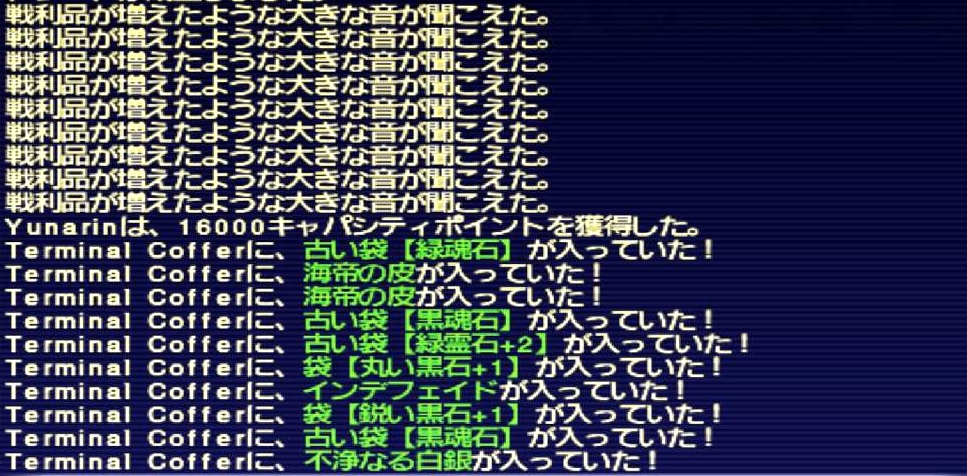 f:id:kagurazaka-c:20200703144302j:plain
