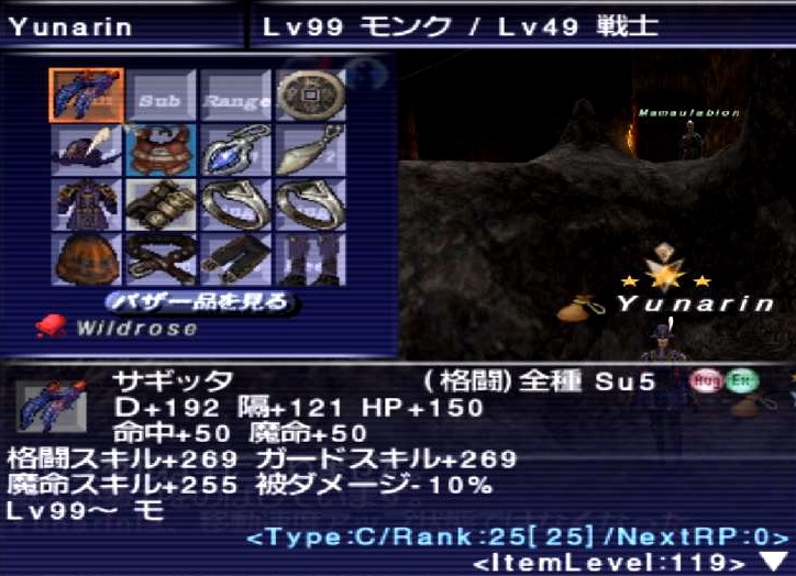 f:id:kagurazaka-c:20200703150955j:plain