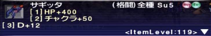 f:id:kagurazaka-c:20200703150959j:plain