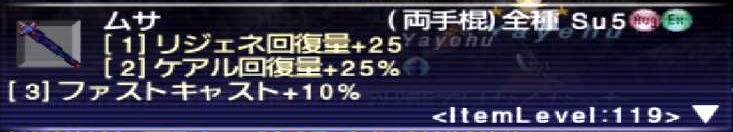 f:id:kagurazaka-c:20200703151019j:plain