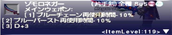 f:id:kagurazaka-c:20200703151046j:plain