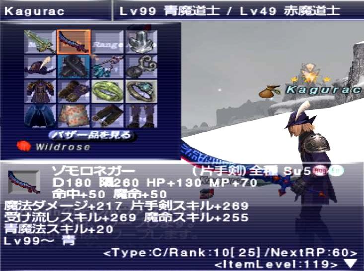 f:id:kagurazaka-c:20200703151049j:plain