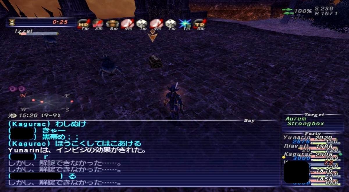 f:id:kagurazaka-c:20200703152002j:plain