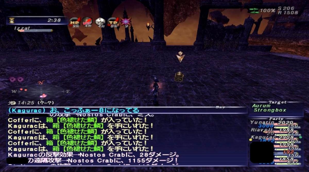 f:id:kagurazaka-c:20200703152005j:plain
