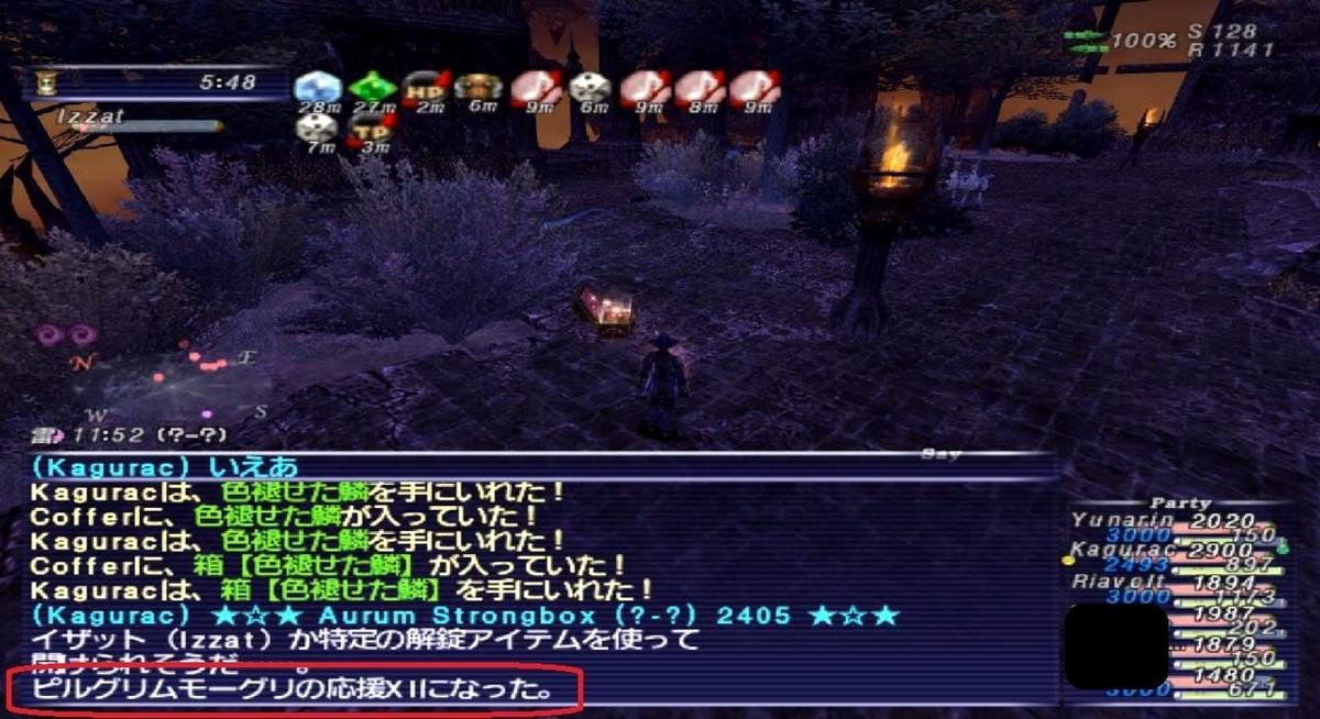 f:id:kagurazaka-c:20200703152735j:plain