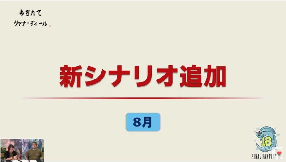 f:id:kagurazaka-c:20200707211128j:plain