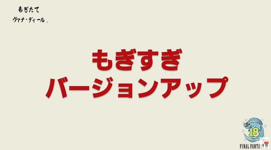 f:id:kagurazaka-c:20200707211135j:plain