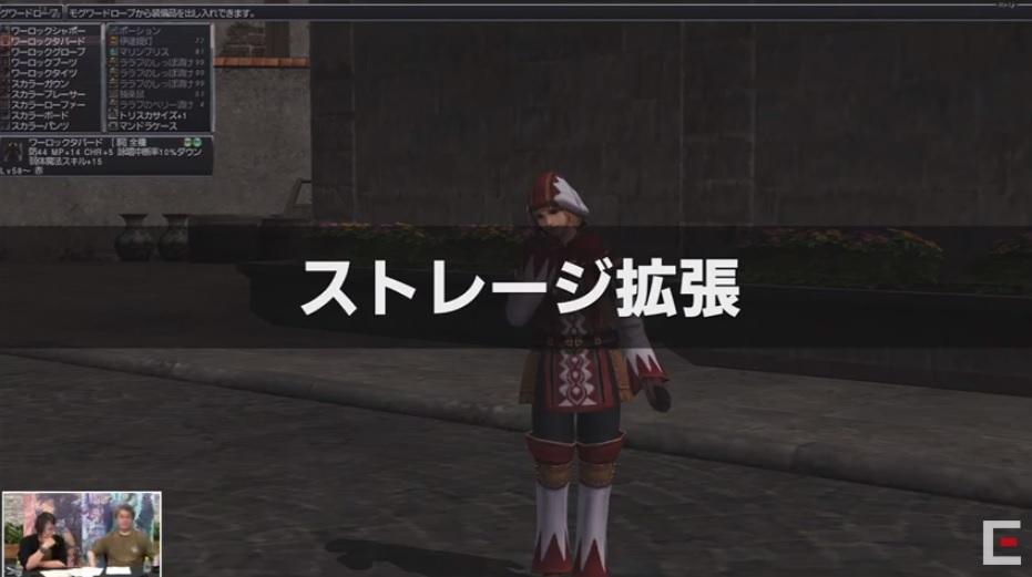 f:id:kagurazaka-c:20200707211141j:plain