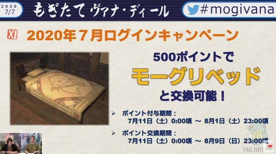 f:id:kagurazaka-c:20200707211145j:plain